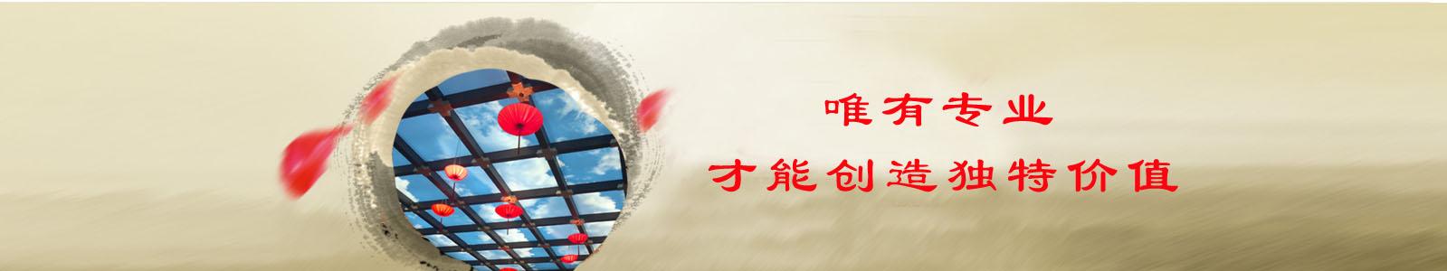 郑州软膜天花 banner图2